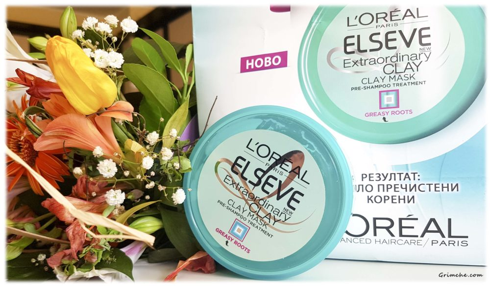 Маската за коса на LÓreal Elseve Extraordinary Clay Mask 2